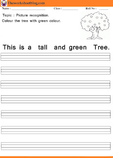 Trace the sentence in English worksheet