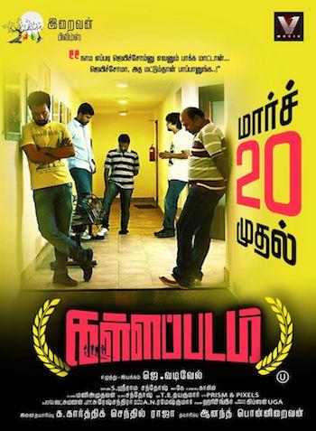 Kallappadam (2015) Tamil DVDRip 400MB