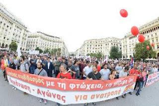 ΚΚΕ:Οργανωμένος λαός, «αντίπαλο δέος» στο κεφάλαιο και την πολιτική του