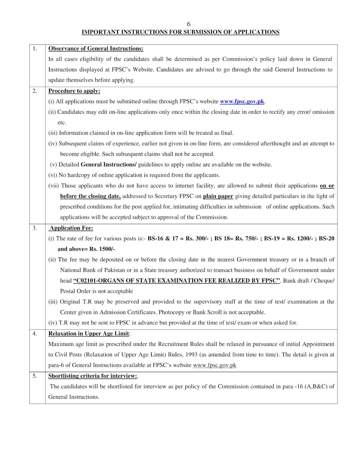 FPSC Advertisement 03/2019 Page No. 6/7