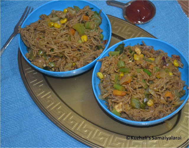 VEGETABLE MASALA WHEAT NOODLES- INDIAN STYLE