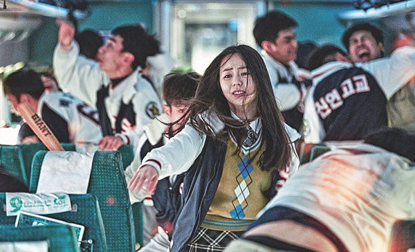 Review: TRAIN TO BUSAN 부산행 (2016)