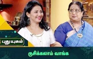 Samaiyal | Rusikkalam Vanga | Puthuyugam Tv