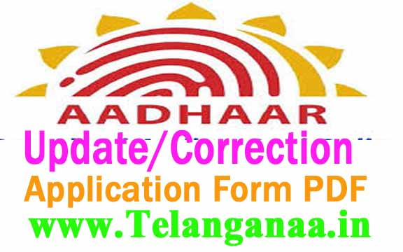 Aadhaar Card Update /Correction Application Form PDF Free Download