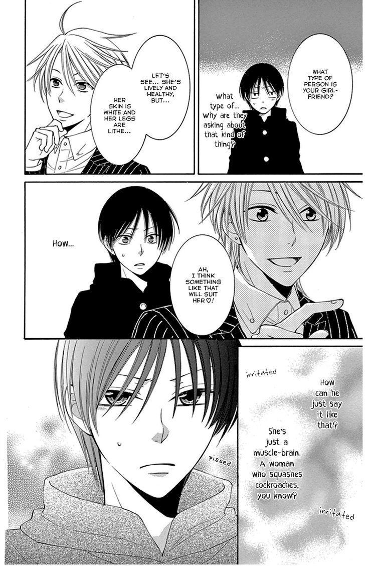 Rokka Melt - Fiance wa Yukiotoko - Chapter 10