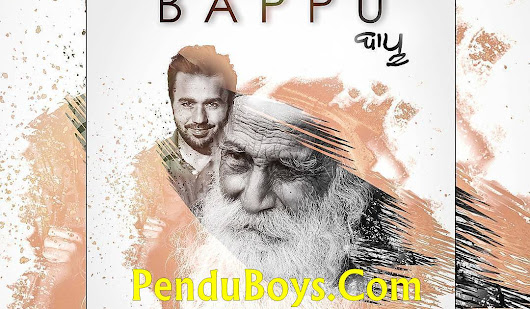 Baapu Gurvinder Brar Download punjabi mp3 Full Song