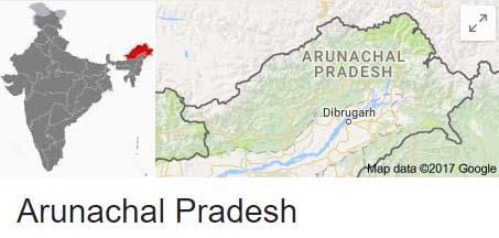 How to Search Aadhaar Bank Enrolment Center in Arunachal Pradesh