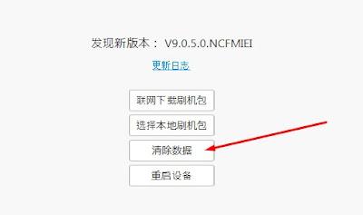 Cara membuka pola Xiaomi Redmi Note 4 Series