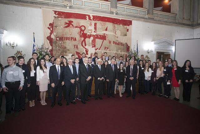 Η Eurobank βράβευσε αριστούχους μαθητές και από την Αργολίδα - «Πρώτος εκ των Πρώτων» μαθητής του 2ου ΓΕΛ Ναυπλίου