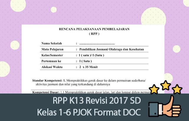 RPP K13 Revisi 2017 SD