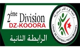 جدول ترتيب الهدافين الدوري الجزائري المحترف الثاني لموسم 2016-2017