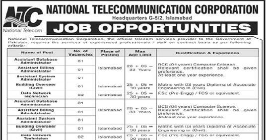 National Telecommunication Corporation (NTC) Islamabad Jobs 2020