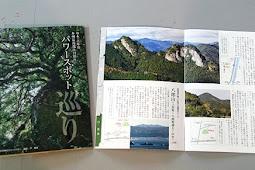 串本、古座川、本州最南端大自然のパワースポット巡り