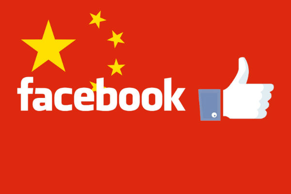 """فيسبوك تعود للصين بشكل """"متكتم"""""""
