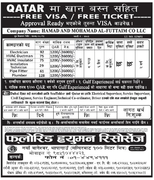 Free Visa Free Ticket Jobs in Qatar for Nepali, Salary Rs 36,000