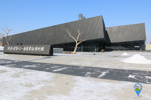 The front view of Unit 731 Museum in Harbin, Heilongjiang province of China