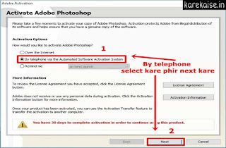 photoshop-cs2-activate-kaise-kare