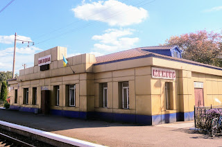 Межевая. Железнодорожный вокзал