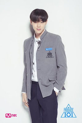 Kwon Hyun Bin (권현빈)