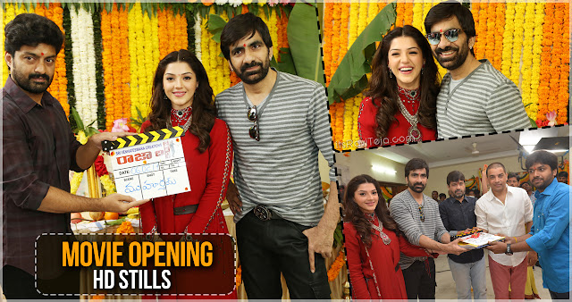 Raja The Great Movie Opening HD Stills Without Watermark | Ravi Teja | Mehrene Kaur