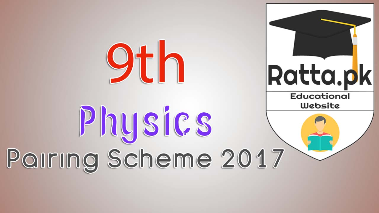 9th Physics Pairing Scheme 2017 - Matric 9th class Assessment Scheme