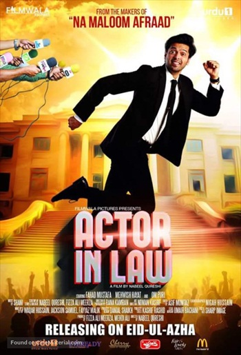 Actor In Law 2016 Urdu Movie Download