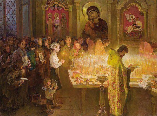 Αποτέλεσμα εικόνας για προσευχὴ ποὺ γίνεται ἀπὸ τοὺς χριστιανοὺς στὸ ναό