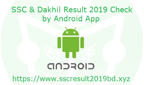 ssc result 2019 by android app, ssc result 2019 by app, how to check ssc result 2019 by android app, how to check ssc result 2019 by app, ssc result 2019 check by android app, ssc result 2019 check by app, dakhil result 2019 by android app, dakhil result 2019 by app, how to check dakhil result 2019 by android app, how to check dakhil result 2019 by app, dakhil result 2019 check by android app, dakhil result 2019 check by app