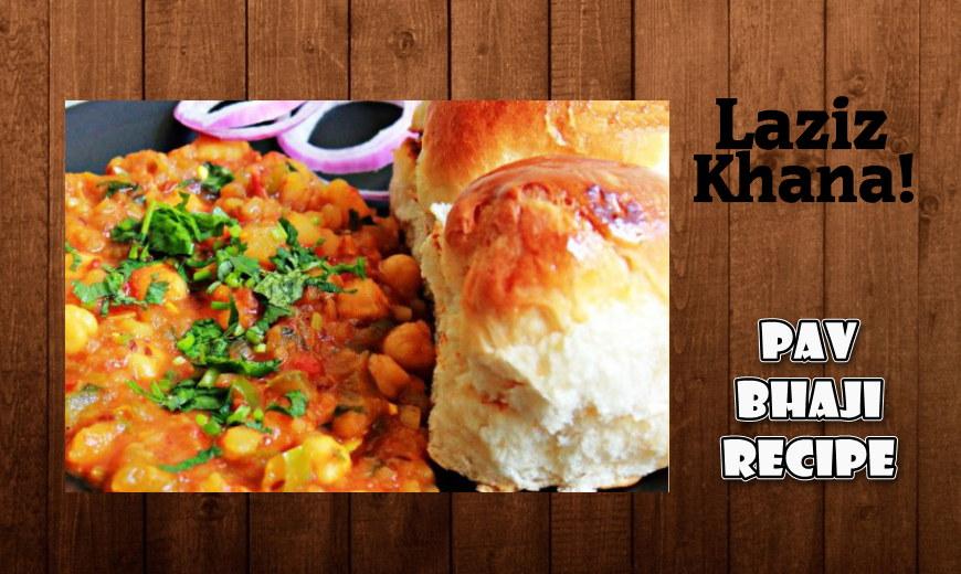 चटपटी पाव भाजी बनाने की विधि - Pav Bhaji Recipe in Hindi
