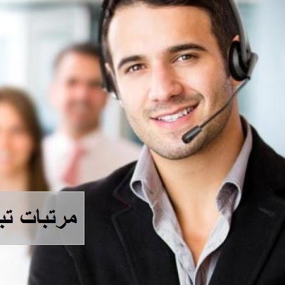 وظائف شركة تامينات عالمية تطلب خدمة عملاء ومبيعات بمرتبات تبدء من 3300 ج/ شهريا