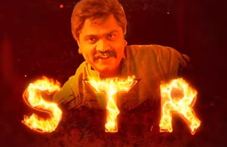 Shocking Public Response to STR's AAA