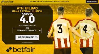 betfair supercuota Atheltic gana Zorya Luhansk europa league 28 septiembre