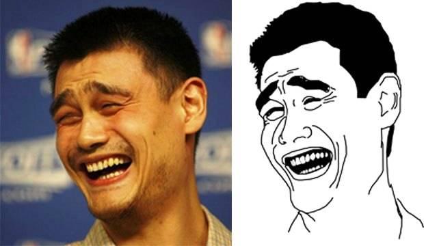 Riso é o jogador de basquete Yao Ming