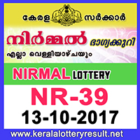 KERALA LOTTERY, kl result yesterday,lottery results, lotteries results, keralalotteries, kerala lottery, keralalotteryresult,   kerala lottery result, kerala lottery result live, kerala lottery results, kerala lottery today, kerala lottery result today, kerala   lottery results today, today kerala lottery result, kerala lottery result 13-10-2017, Nirmal lottery results, kerala lottery result   today Nirmal, Nirmal lottery result, kerala lottery result Nirmal today, kerala lottery Nirmal today result, Nirmal kerala lottery   result, NIRMAL LOTTERY NR 39 RESULTS 13-10-2017, NIRMAL LOTTERY NR 39, live NIRMAL LOTTERY NR-39,   Nirmal lottery, kerala lottery today result Nirmal, NIRMAL LOTTERY NR-39, today Nirmal lottery result, Nirmal lottery today   result, Nirmal lottery results today, today kerala lottery result Nirmal, kerala lottery results today Nirmal, Nirmal lottery   today, today lottery result Nirmal, Nirmal lottery result today, kerala lottery result live, kerala lottery bumper result, kerala   lottery result yesterday, kerala lottery result today, kerala online lottery results, kerala lottery draw, kerala lottery results,   kerala state lottery today, kerala lottare, keralalotteries com kerala lottery result, lottery today, kerala lottery today draw   result, kerala lottery online purchase, kerala lottery online buy, buy kerala lottery online