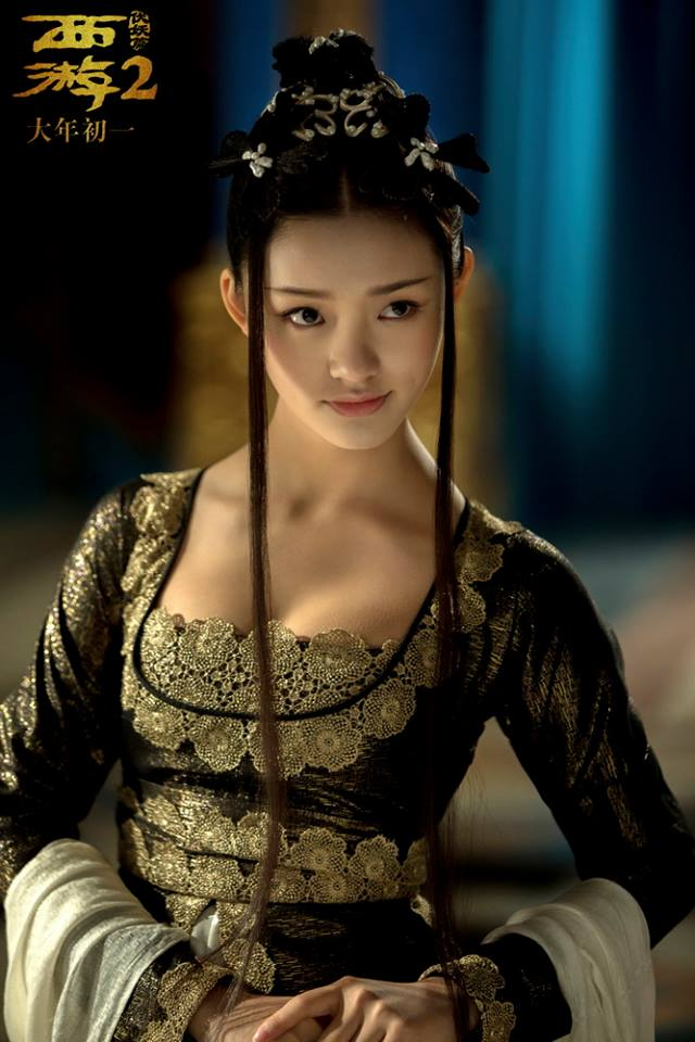 Lin Yun Journey to the West 2