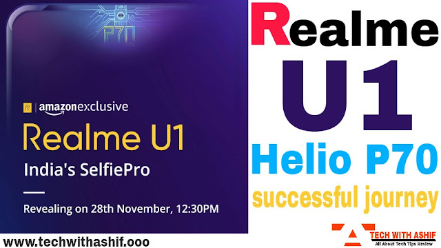 Realme U1: Launched in India on November 28, 2018
