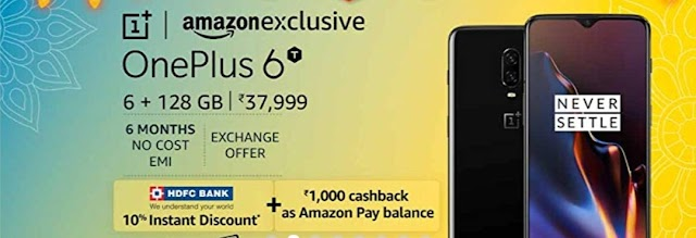 Exclusive Discount : Buy OnePlus 6T & Get Rs.5000 Cashack + Extra Offers