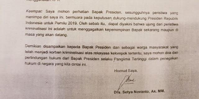 PDIP tak persoalkan surat diduga curhat Novanto ke Jokowi