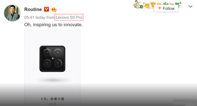 lenovo-teases-new-phone-with-quadruple-camera