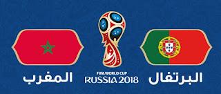 مشاهدة مباراة المغرب والبرتغال بث مباشر بتاريخ 20-06-2018 كأس العالم 2018