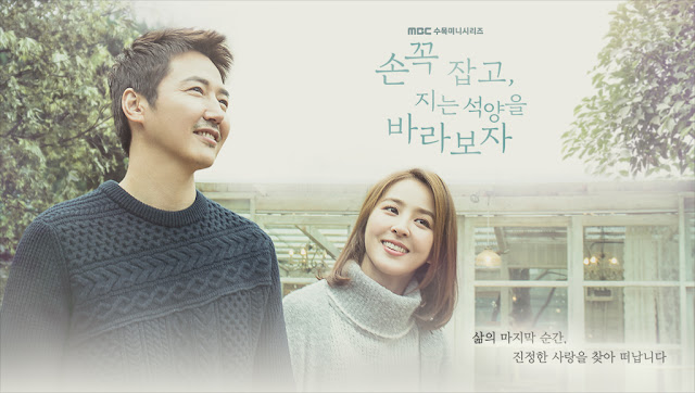 Download Drama Korea Let's Watch The Sunset Batch Subtitle Indonesia