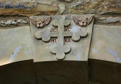 Σταυροπροσκυνήσεως: ο Σταυρός στο μέσον της Εκκλησίας