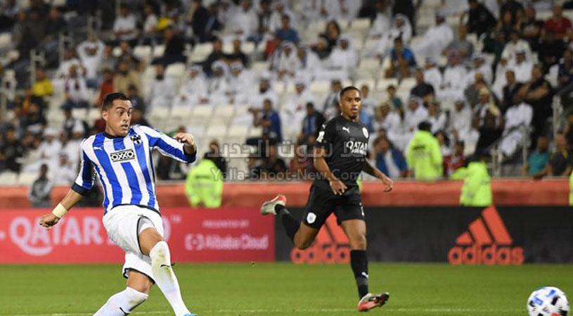 نادي مونتيري يفوز على فريق السد القطري يتاهل لنصف نهائي كأس العالم للأندية