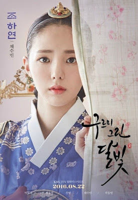 Pemeran Drama Moonlight drawn by clouds
