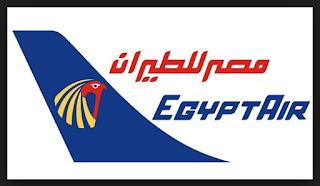 """اعلان شركة مصر للطيران للخريجيين هندسة وطب وزراعة وتجارة وسياحة وحقوق وآداب ومعاهد والتقديم الكتروني """" اضغط للتقديم """""""