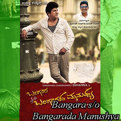 Bangara S/o Bangaradha Manushya 12th Day Box Office Collection