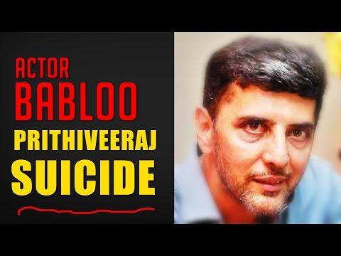 Actor Babloo Prithiveeraj Suicide