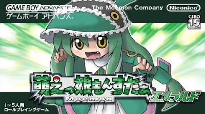 Moemon Emerald GBA ROM (Hack) - isoroms com
