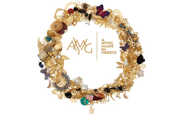 """""""Το καταφύγιο του ουρανού"""" - A jewel made in Greece 2016"""