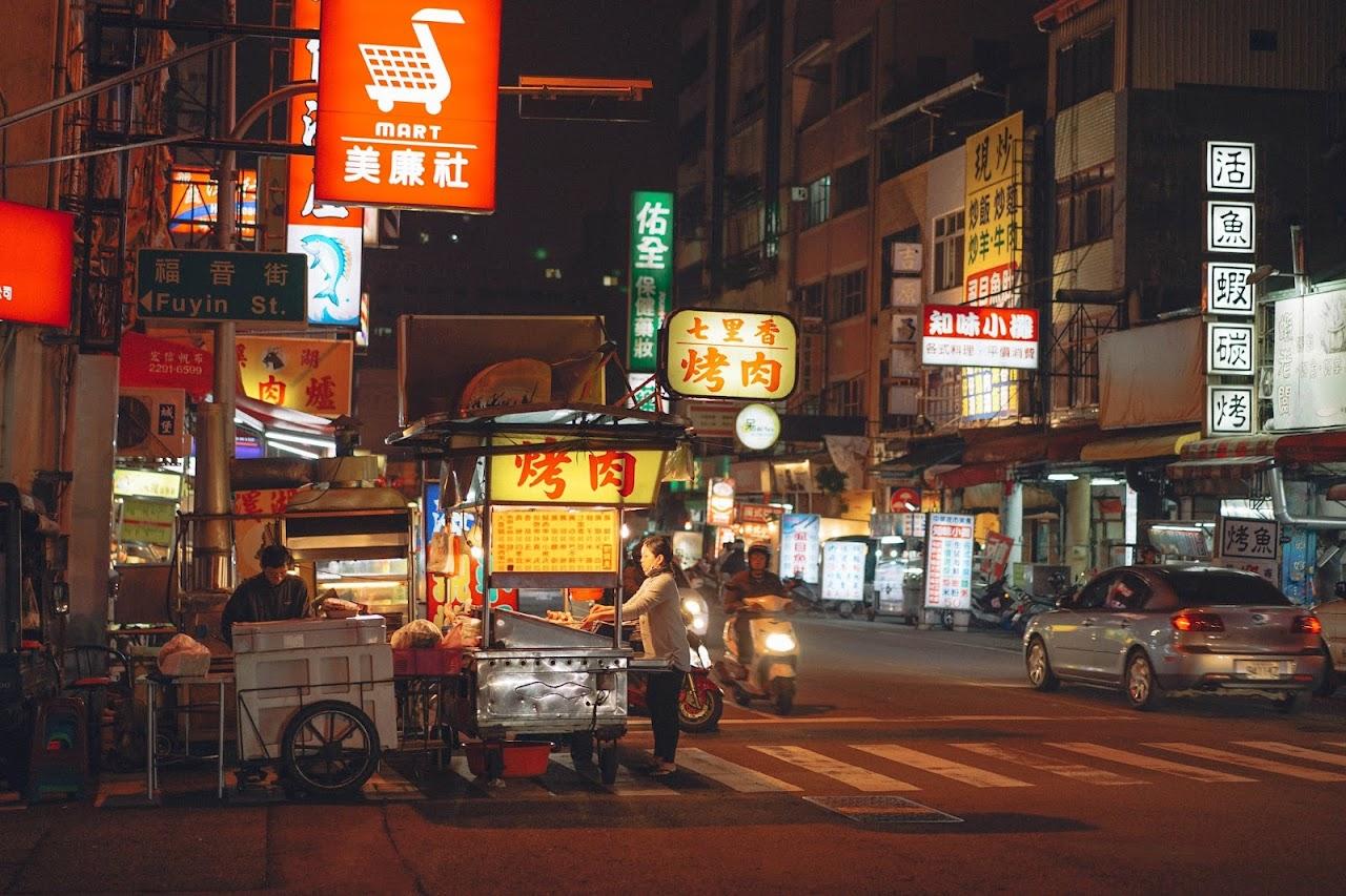 中華路二段(Section 2, Zhonghua Road
